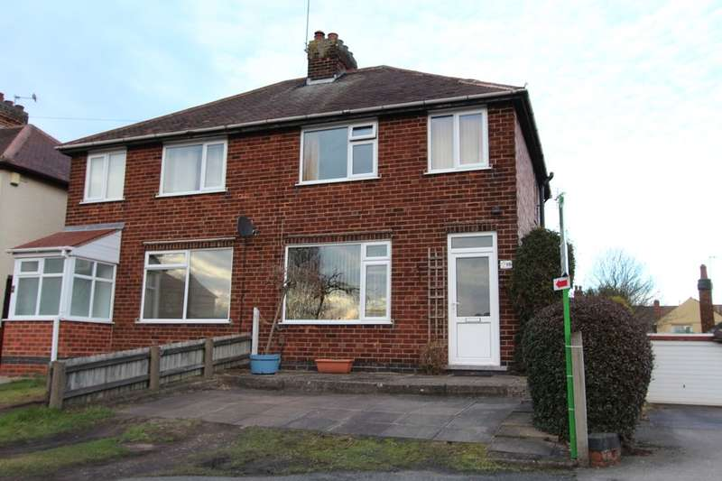 3 Bedrooms Semi Detached House for sale in Alandene Avenue, Watnall, Nottingham, NG16