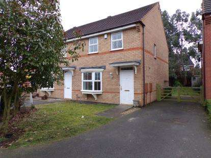 3 Bedrooms Semi Detached House for sale in Loughland Close, Whetstone, Leicester, Leicestershire