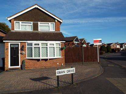 3 Bedrooms Detached House for sale in Oban Drive, Nuneaton, Warwickshire