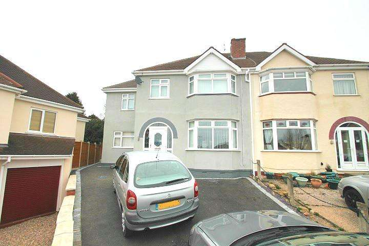 5 Bedrooms Semi Detached House for sale in Dingle Close, Oakham, Dudley, DY2