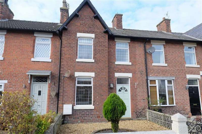 2 Bedrooms Cottage House for sale in East Cliffe, Lytham
