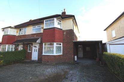 3 Bedrooms Semi Detached House for sale in Neal Avenue, Heald Green, Cheadle Hulme, Cheadle