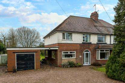 5 Bedrooms Semi Detached House for sale in Eccleshall Road, Stafford