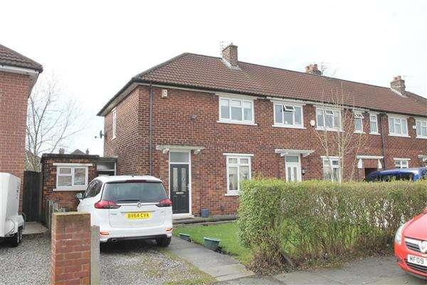 2 Bedrooms End Of Terrace House for sale in Salisbury Road, Monton