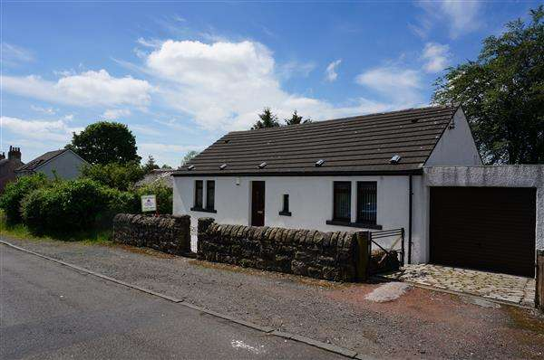 2 Bedrooms Bungalow for sale in The Cottage, Airdrie Road, Cumbernauld