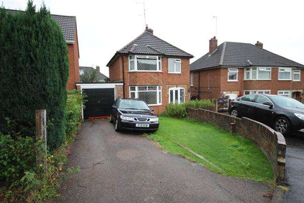 3 Bedrooms Detached House for sale in Cranberry Close, Leicester
