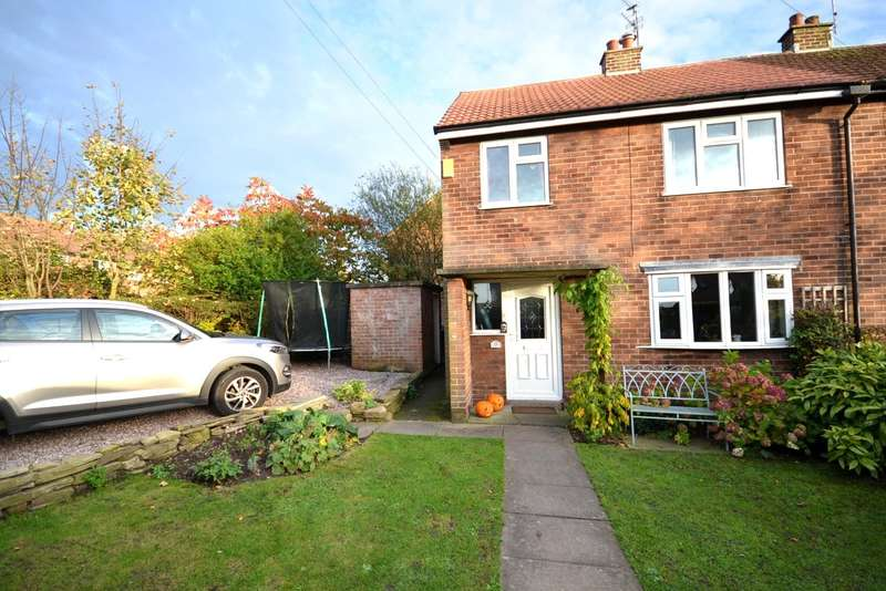 3 Bedrooms End Of Terrace House for sale in Morton Drive, Sutton, Macclesfield