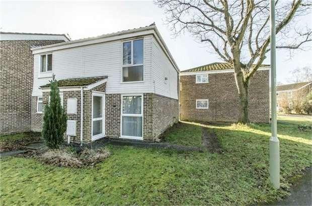 2 Bedrooms Maisonette Flat for sale in Launceston Drive, Boyatt Wood, EASTLEIGH, Hampshire