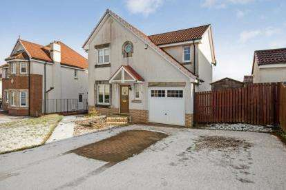 4 Bedrooms Detached House for sale in Balta Crescent, Cambuslang, Glasgow, South Lanarkshire