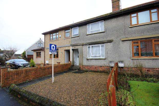2 Bedrooms Terraced House for rent in East Park Crescent, Kilmaurs, Ayrshire, KA3 2QT