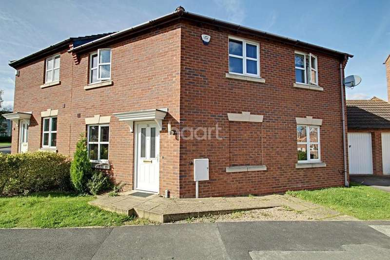 3 Bedrooms Semi Detached House for sale in Heritage Way, Hamilton, Leicester