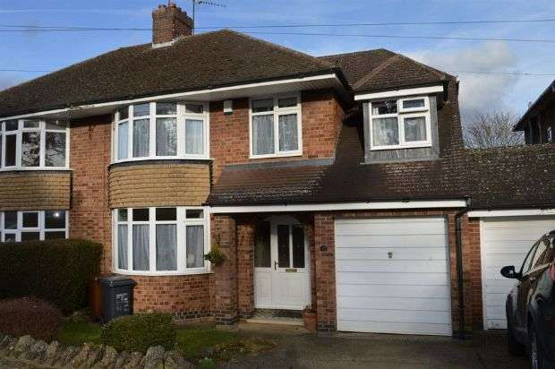 5 Bedrooms Semi Detached House for sale in Ashley Way, Westone, Northampton NN3 3EB