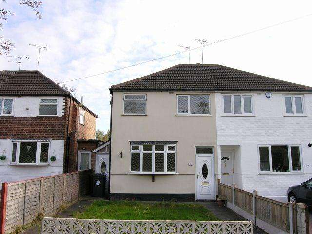2 Bedrooms Semi Detached House for sale in Lingfield Avenue, Great Barr