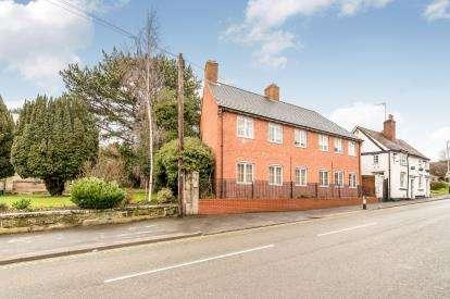 2 Bedrooms Flat for sale in Westgate Close, Warwick, Warwickshire, .