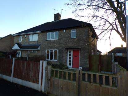 3 Bedrooms End Of Terrace House for sale in Southchurch Drive, Clifton, Nottingham