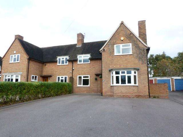 3 Bedrooms Semi Detached House for sale in Chester Road, Aldridge