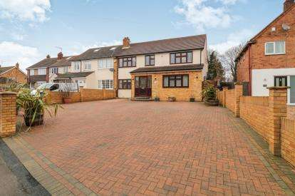 4 Bedrooms Semi Detached House for sale in Church Lane, Cheshunt, Waltham Cross