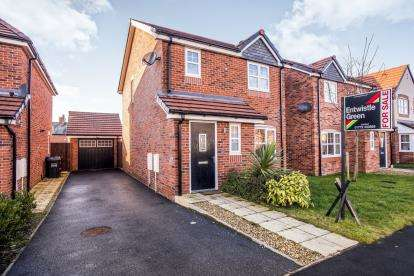 3 Bedrooms Detached House for sale in Sycamore Gardens, Leyland, PR25