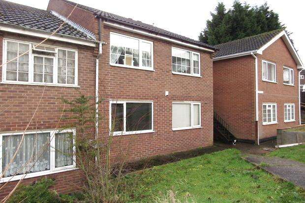 2 Bedrooms Maisonette Flat for sale in Ferry Lodge, Carlton, Nottingham, NG4