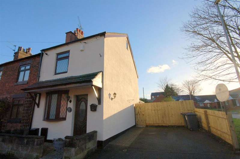 3 Bedrooms Detached House for sale in Dean Hollow, Audley