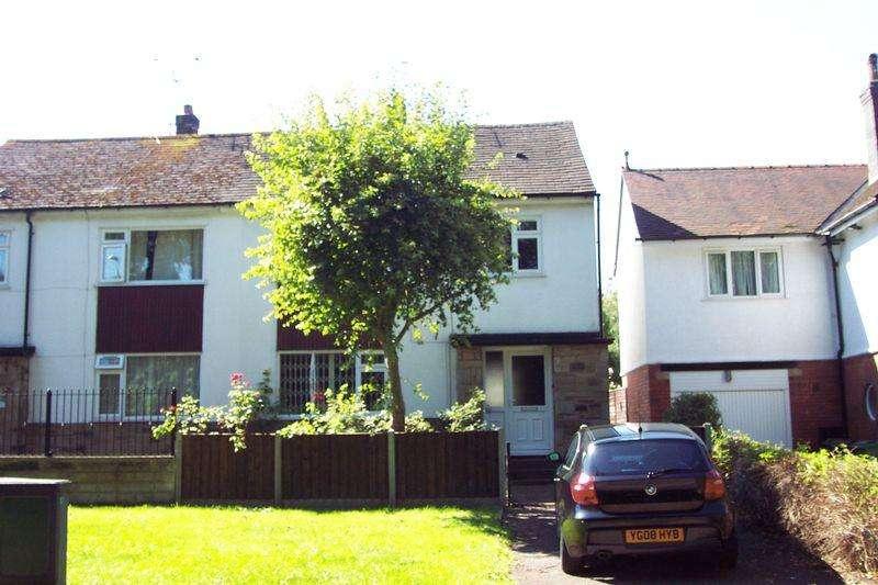 3 Bedrooms Semi Detached House for rent in Kirkstall Lane, Leeds