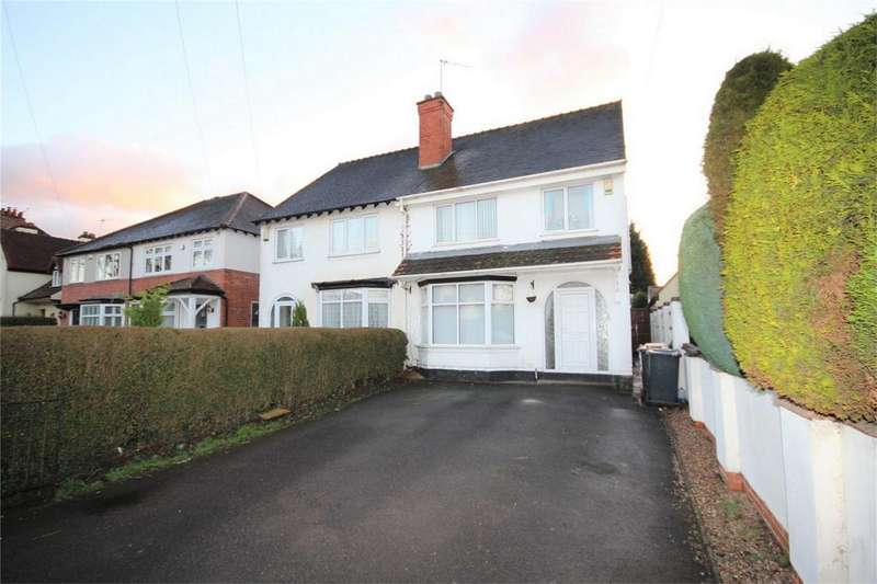3 Bedrooms Semi Detached House for sale in Lutterworth Road, Whitestone, Nuneaton, Warwickshire