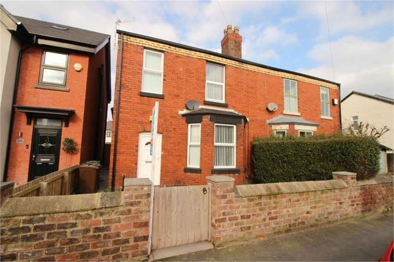 3 Bedrooms Semi Detached House for sale in Moorgate Avenue, LIVERPOOL, Merseyside