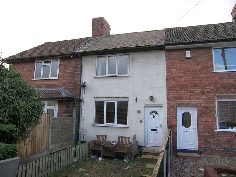 2 Bedrooms Terraced House for sale in Pool Close, Pinxton, Nottingham, Nottinghamshire, NG16