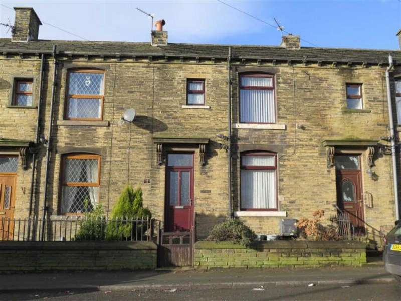 2 Bedrooms Terraced House for sale in Balmoral Place, Queensbury, BD13