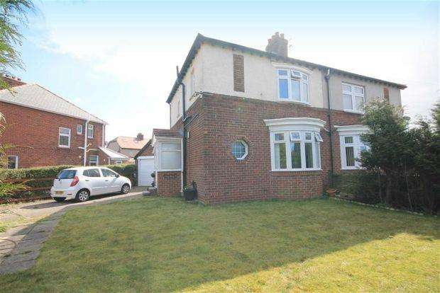 2 Bedrooms Semi Detached House for sale in HOLMLANDS CRESCENT, DURHAM MOOR, DURHAM CITY