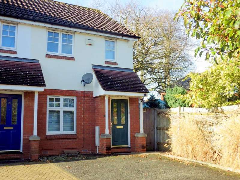 2 Bedrooms End Of Terrace House for sale in Eastward Place, Stowmarket IP14