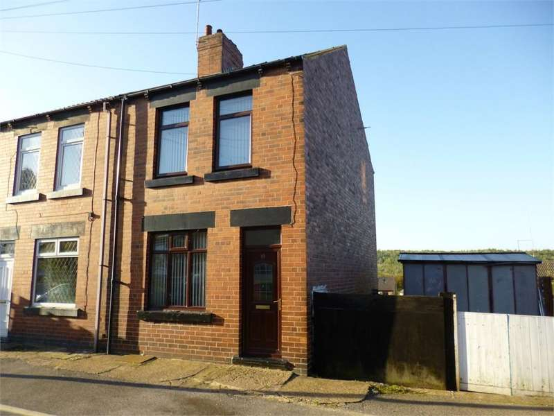 3 Bedrooms Semi Detached House for sale in New Street, Worsbrough Dale, Barnsley, South Yorkshire