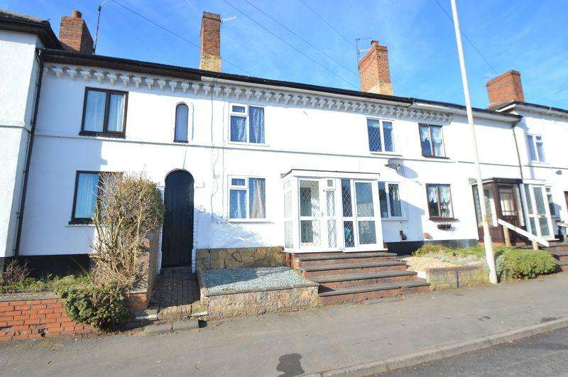 2 Bedrooms Terraced House for sale in High Street, Wollaston