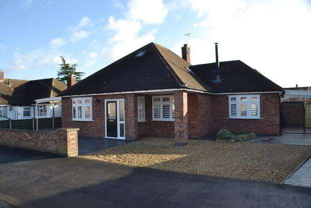 3 Bedrooms Detached Bungalow for sale in Highfield Crescent, Wigston, Leicester, LE18