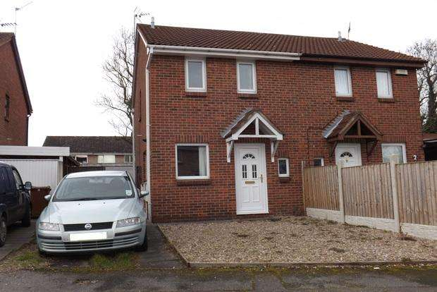2 Bedrooms Semi Detached House for sale in Birling Close, Bulwell, Nottingham, NG6