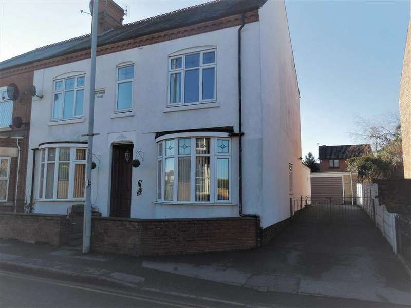 4 Bedrooms Semi Detached House for sale in High Street, Earl Shilton