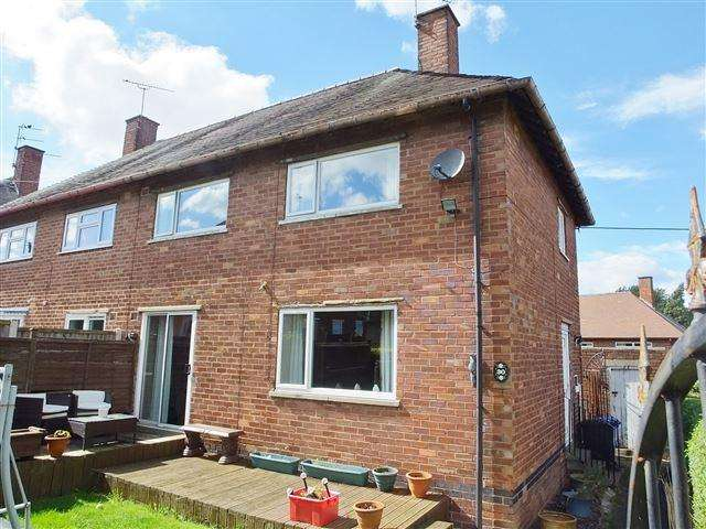 3 Bedrooms Semi Detached House for sale in Spa View Place , Sheffield , S12 4HD