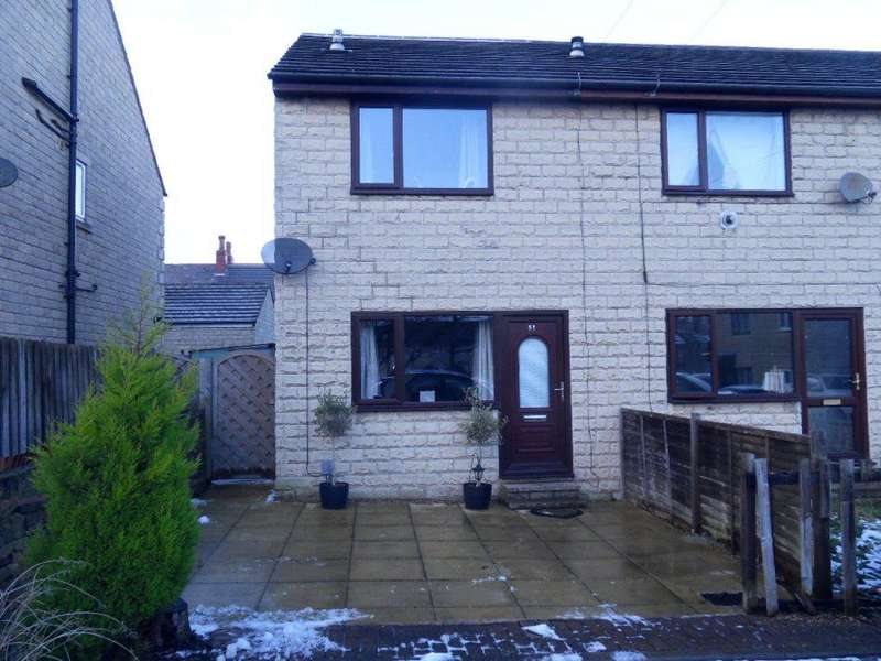 2 Bedrooms End Of Terrace House for sale in Healey Close, Batley, West Yorkshire, WF17