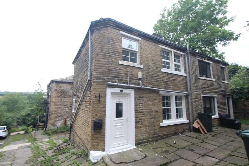 2 Bedrooms End Of Terrace House for sale in Dole Street, Thornton, Bradford