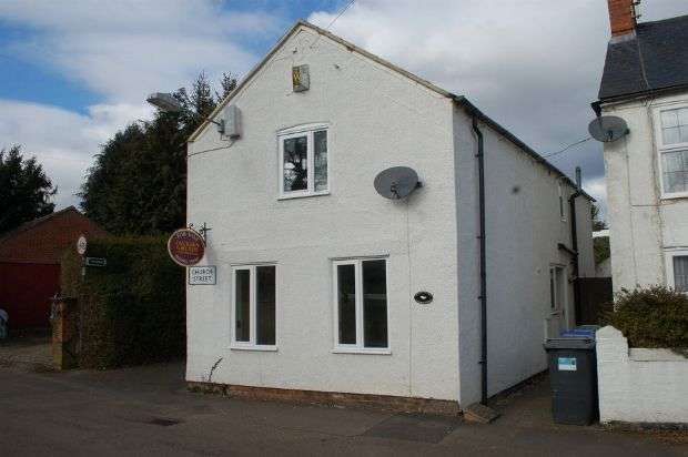 2 Bedrooms Cottage House for sale in Church Street, Nether Heyford, Northampton NN7 3LH
