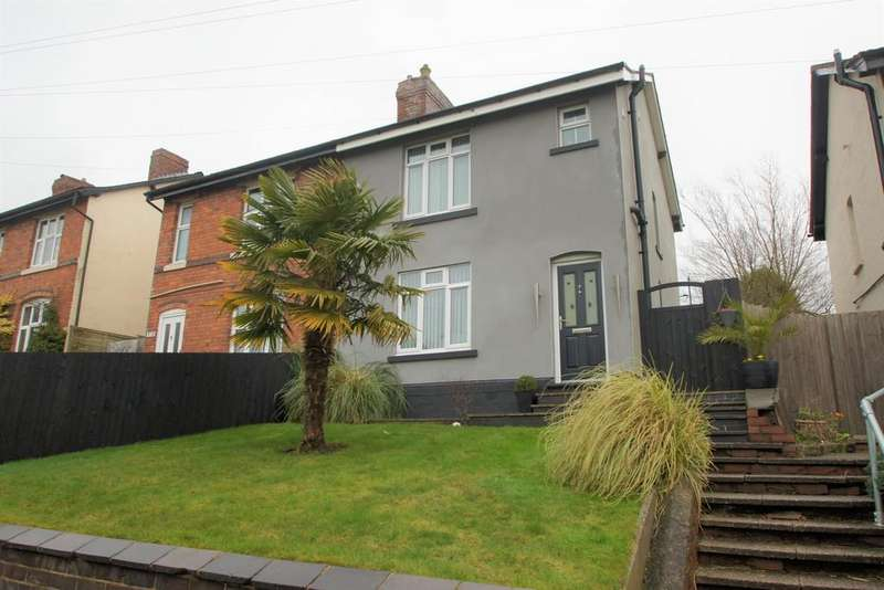 3 Bedrooms Semi Detached House for sale in Stafford Road, Cannock
