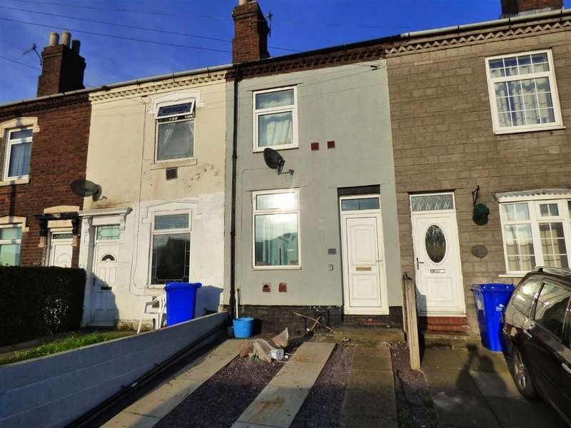 2 Bedrooms Terraced House for sale in Uttoxeter Road, Longton