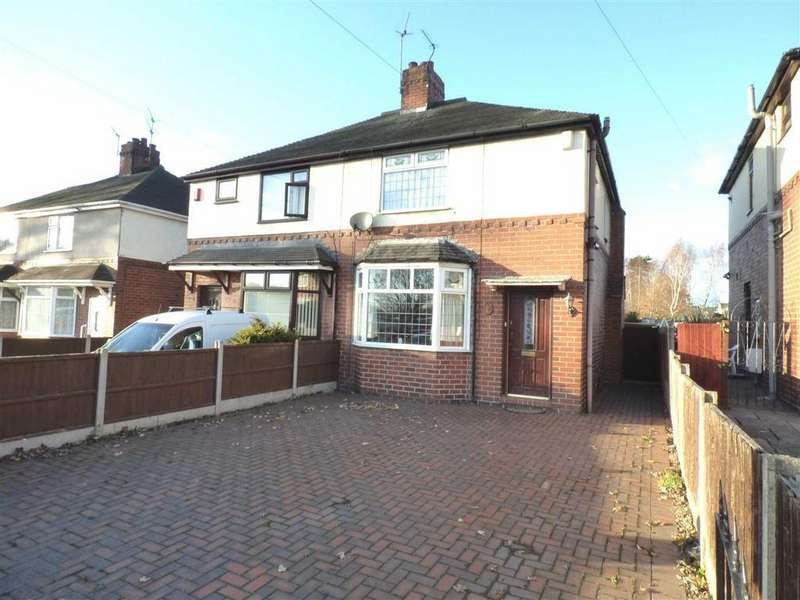 3 Bedrooms Semi Detached House for sale in Church Lane, Knutton, Newcastle-under-Lyme