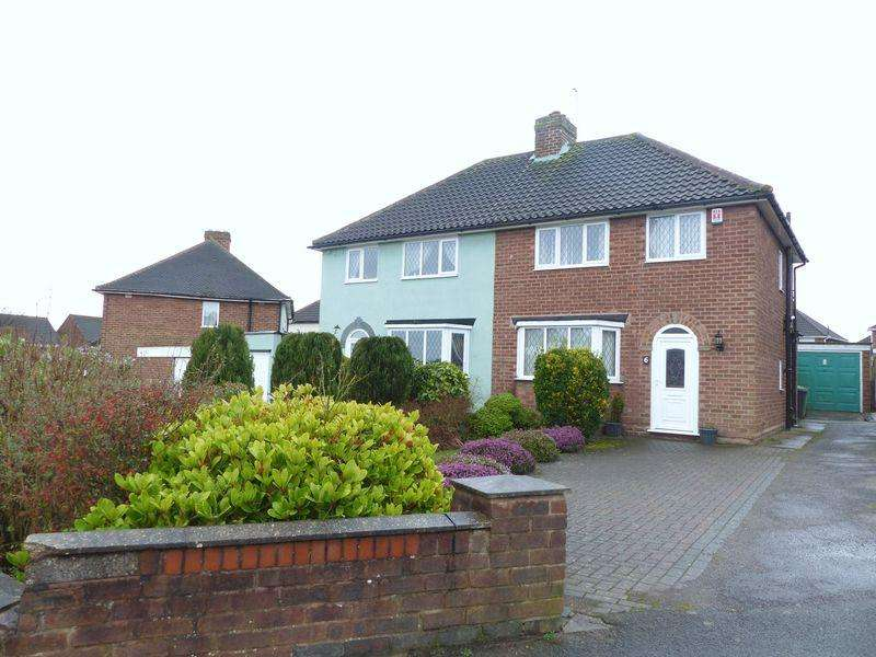 3 Bedrooms Semi Detached House for sale in Hogarth Close, Great Barr