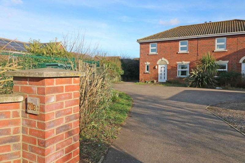 4 Bedrooms Semi Detached House for sale in Melton Road, Wymondham