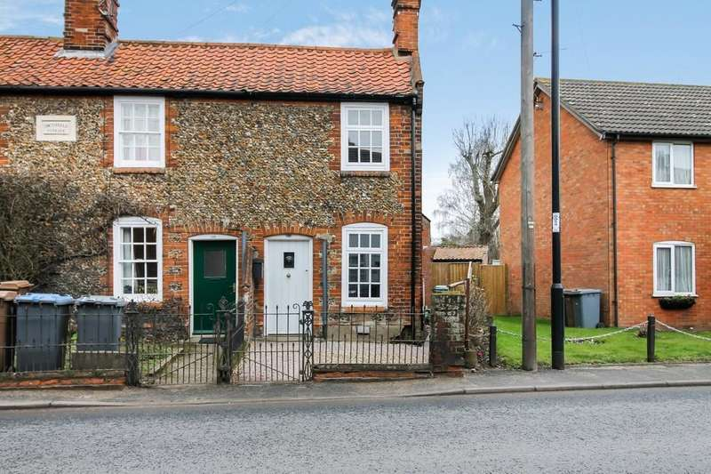 2 Bedrooms End Of Terrace House for sale in Wickham Market, Nr Woodbridge