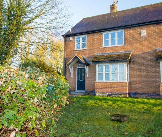 3 Bedrooms End Of Terrace House for rent in Main Street, Epperstone, Nottingham, NG14 6AG