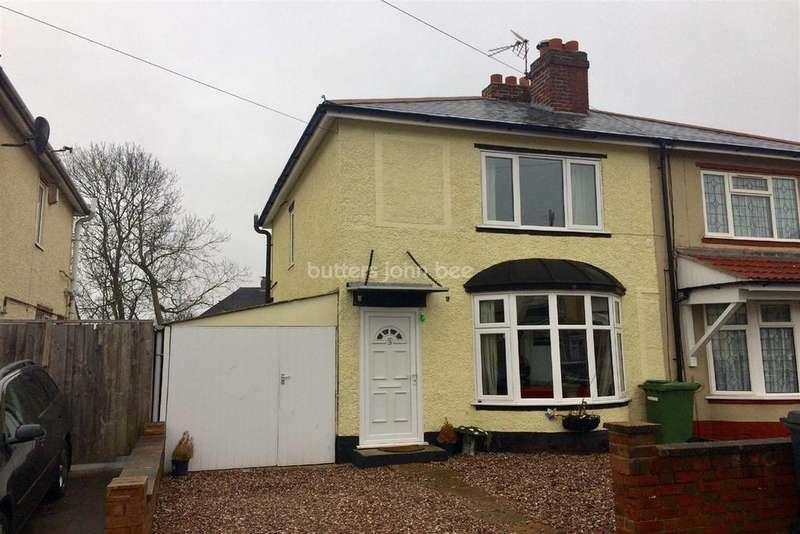 2 Bedrooms Semi Detached House for sale in Hardon Road, Park Fields