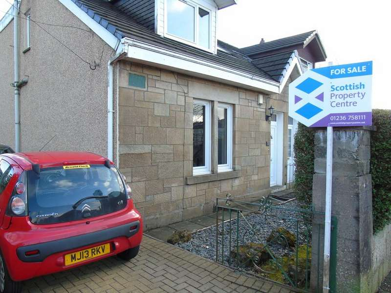 3 Bedrooms Semi Detached House for sale in South Biggar Road,Town Centre, Airdrie, ML6
