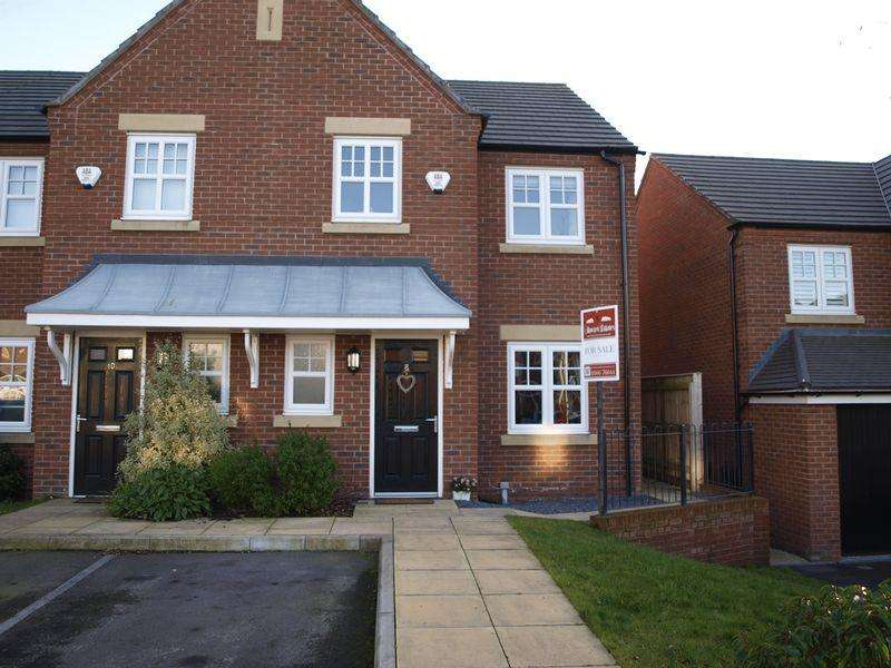 3 Bedrooms End Of Terrace House for sale in Holford Drive, Winsford, CW7 2FX